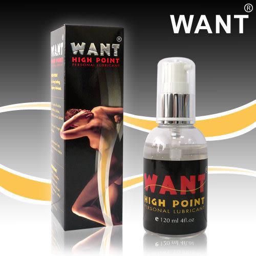 《蘇菲雅情趣》WANT 高點 一般型潤滑液