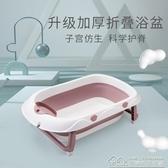 兒童加大折疊浴盆洗澡盆可坐躺游泳小孩家用游泳桶寶寶洗澡桶 居樂坊生活館YYJ