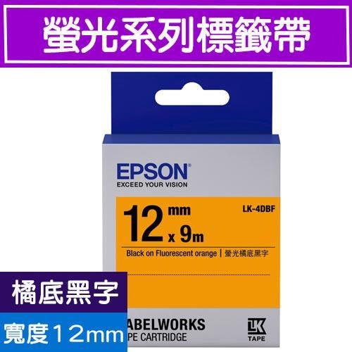 EPSON LK-4DBF S654416標籤帶(螢光系列)橘底黑字12mm