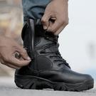 戶外軍迷鞋靴高幫戰術靴特種兵野戰沙漠作戰靴男士軍靴飛行靴軍鞋