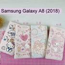 三麗鷗彩繪皮套 Samsung Galaxy A8 (2018) 5.6吋 Hello Kitty 雙子星 美樂蒂【正版】