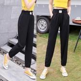 冰絲休閒褲女2020春裝新款韓版高腰顯瘦九分束腳褲哈倫褲 小宅女