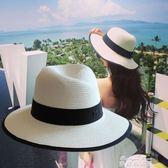 夏天大帽檐M禮帽女夏季韓版太陽帽沙灘遮陽白色草帽子海邊防曬帽   麥琪精品屋
