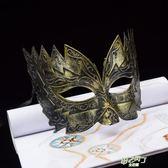 (交換禮物)眼罩女用情趣夫妻調情趣用品半臉面具男