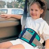 兒童汽車安全帶護肩套調節固定器限位器安全座椅嬰兒防勒脖保護套 wk10710