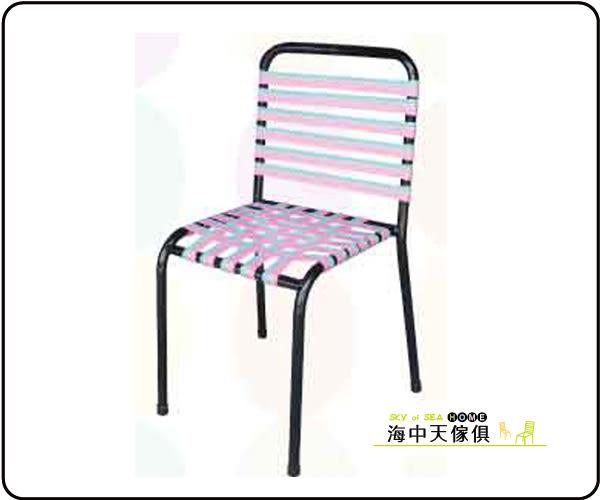 {{ 海中天休閒傢俱廣場 }} B-68 摩登時尚 客廳系列 763-3 板帶健康椅