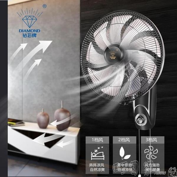 16吋 電風扇16/18寸壁扇大風力壁掛式搖頭電扇遙控牆壁扇客餐廳YYP 町目家