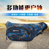 腰包 手機錢包收銀包男女多功能戶外運動旅行大容量防潑水耐磨迷彩