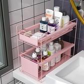 廚房水槽下置物架落地式分隔調味料架可抽拉清潔劑多層收納 【全館免運】