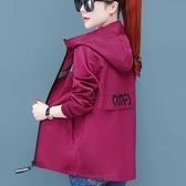 秋季外套女雙面穿秋裝新款潮時尚秋冬百搭工裝韓版寬鬆棒球服 母親節禮物