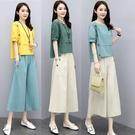 棉麻寬管褲套裝女2021夏裝新款民族風洋氣復古顯瘦亞麻休閒兩件套 設計師