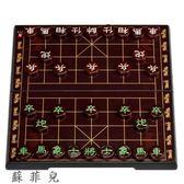 中國象棋磁性折疊棋盤初學者成人兒童學生家用象棋套裝