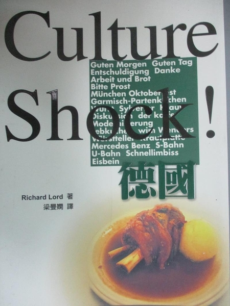 【書寶二手書T2/地理_HAY】Culture Shock!德國_Richard Lord