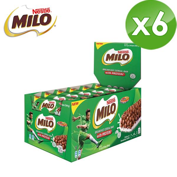 【MILO美祿】穀物棒24入X6盒 / 平均一個$18
