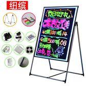 紐繽LED電子熒光板70 90大廣告牌發光黑板支架式展示公告牌寫字板