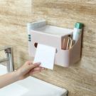 無痕壁掛紙巾盒 創意 掛壁 面紙盒 抽紙盒 家用 免打孔 衛生間 桌面 遙控【P541】生活家精品