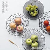 北歐創意家居鐵藝水果零食客廳家用桌面收納籃現代簡約水果盤  橙子精品