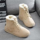 雪地靴百搭秋冬季加絨加厚棉鞋短靴馬丁靴女靴子【聚寶屋】