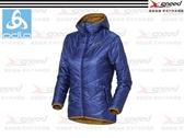 【速捷戶外】《ODLO》瑞士ODLO 525161 PRIMALOFT 女長效保暖防風防潑水保暖外套(藍黃) 雙面可穿