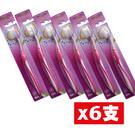 【東勝】FORWIN 竹炭螺旋牙刷 美國FDA認證 6支裝