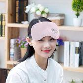 韓版眼罩睡眠冰袋刺繡遮光透氣女可愛冰敷熱敷午休護眼 SH782『美鞋公社』