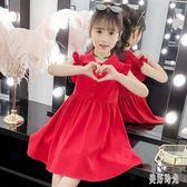 女童洋裝 童夏裝連身裙2019新品韓版超洋氣公主裙兒童網紅花邊袖裙子 zh6402【歐爸生活館】