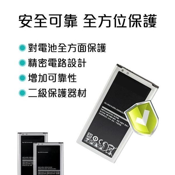 【coni shop】現貨 原廠品質 三星手機電池 均價 S3~9 Note2~5 8 J7