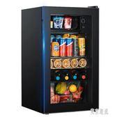 紅酒櫃恒溫酒櫃冰吧家用客廳紅酒酒櫃小型冰箱冷藏櫃 xy4985『東京潮流』