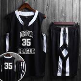 籃球服套裝男定制 個性籃球衣女學生隊服比賽球服背心印字號 野外之家DF