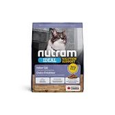 寵物FUN城市│紐頓nutram I17室內化毛貓 雞肉+燕麥 貓飼料【1.13kg】貓糧 成貓
