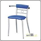 {{ 海中天休閒傢俱廣場 }} G-02 摩登時尚 餐椅系列 381-2 牛角蝴蝶椅(二色可選)