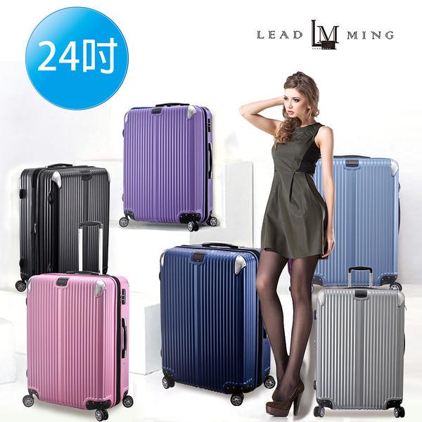 LEADMING L23 城市邊際 24吋 防刮電子紋霧面可加大 拉桿箱 行李箱 旅行箱
