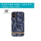 RF瑞典手機殼 金線框 -迪斯可單寧 iPhone X / Xs 5.8吋 保護殼