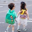 男童書包兒童書包幼兒園書包3歲女童書包1-5歲寶寶防走失兒童背包