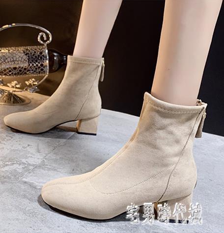短靴女2019新款秋冬季馬丁靴百搭靴子粗跟襪靴高跟踝靴YJ971【宅男時代城】