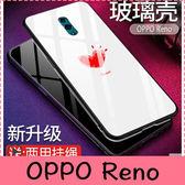 【萌萌噠】歐珀 OPPO Reno 10倍變焦版 可愛簡約男女款 愛心笑臉 全包軟邊+鋼化玻璃背版 手機殼