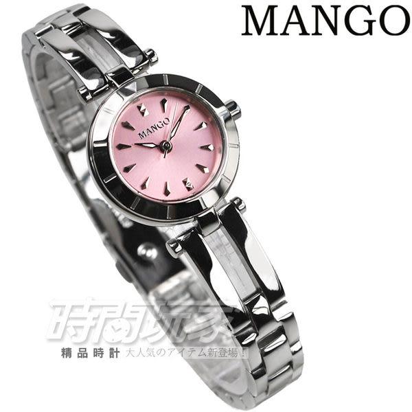MANGO 公司貨 優雅小圓錶 藍寶石水晶 粉紅色不銹鋼帶女錶 MA6658L-10