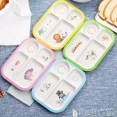 兒童餐具 環保竹纖維兒童分格餐盤嬰兒吃飯卡通餐具可愛防摔寶寶分隔飯盤子 寶貝計畫