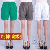 (中秋特惠)中年女士短褲外穿媽媽夏裝大尺碼全棉夏季高腰中老年寬鬆休閒五分褲
