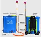智慧電動噴霧器農用背負式充電果樹打藥噴農藥高壓消毒噴霧機噴壺HM3C優購