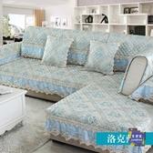 沙發套 沙發墊歐式四季通用布藝防滑簡約現代坐墊子全包萬能沙發套罩全蓋 多色【快速出貨】