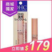 DHC 純欖護唇膏(1.5g) 超人氣經典款【小三美日】$199
