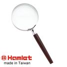紳士典雅 書房收藏【Hamlet 哈姆雷特】2.8x/7.2D/76mm 台灣製手持型黑檀木柄放大鏡【A015】