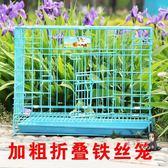 貓籠 泰迪狗狗籠子中大小型犬寵物圍欄室內家用帶廁所通用兔籠貓籠狗籠 3色