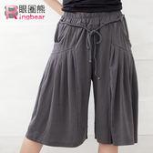 褲裙--時髦鬆緊褲頭綁帶七分褲裙(黑.灰M-2L)-R39眼圈熊中大尺碼
