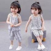2018新款0女童夏裝1女寶寶夏季2衣服嬰兒童時髦兩件套裝3歲韓版潮-Ifashion