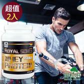 【御松田】乳清蛋白(咖啡口味)(1000gX2罐)