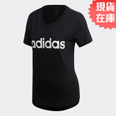★現貨在庫★ Adidas Essentials Linear 女裝 短袖 慢跑 休閒 訓練 排汗 透氣 黑【運動世界】DP2361