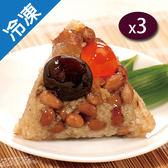 福源蛋黃香菇花生肉粽6粒/包X3(190g±10%/粒)【愛買冷凍】