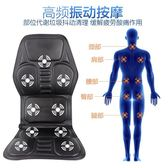 按摩墊 車載按摩器多功能全身頸部腰部肩部車用家車兩用汽車按摩靠墊電動·夏茉生活IGO